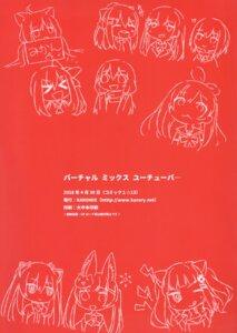 Rating: Safe Score: 4 Tags: animal_ears crossover karomix karory seifuku sketch User: kiyoe