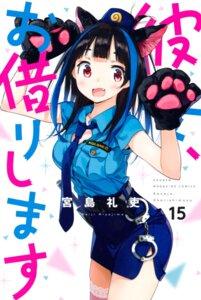 Rating: Safe Score: 17 Tags: animal_ears kanojo_okarishimasu miyajima_reiji nekomimi police_uniform User: 8mine8