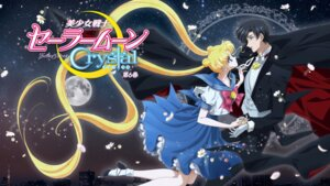 Rating: Safe Score: 9 Tags: chiba_mamoru disc_cover heels sailor_moon sailor_moon_crystal sakou_yukie seifuku tsukino_usagi User: saemonnokami