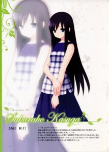 Rating: Safe Score: 12 Tags: garden gayarou kasuga_sakurako profile_page User: admin2