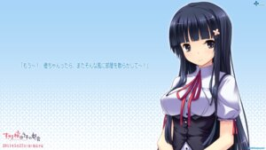 Rating: Safe Score: 23 Tags: propeller refeia sukima_sakura_to_uso_no_machi tachibana_kaju wallpaper User: SubaruSumeragi