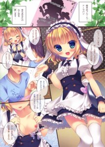 Rating: Questionable Score: 36 Tags: gochuumon_wa_usagi_desu_ka? kirima_sharo maid nipples no_bra open_shirt peach_candy thighhighs yukie User: Twinsenzw