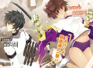 Rating: Questionable Score: 11 Tags: armor buruma gym_uniform rakudai_kishi_no_cavalry seifuku sword won_(az_hybrid) User: kiyoe