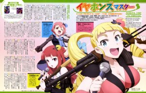 Rating: Safe Score: 21 Tags: akiba's_trip cleavage gun nagata_eri User: drop