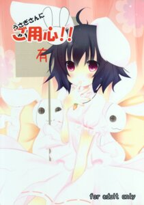 Rating: Safe Score: 9 Tags: animal_ears bunny_ears eins inaba_tewi kurata_yumi touhou User: blooregardo