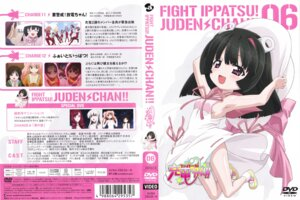 Rating: Questionable Score: 7 Tags: chibi disc_cover dress fight_ippatsu!_juuden-chan!! loli pantsu rona_elmo screening watanabe_atsuko User: Onpu