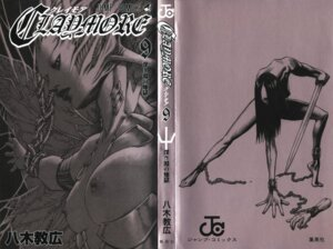 Rating: Questionable Score: 6 Tags: breasts claymore jean monochrome nipples yagi_norihiro User: Radioactive