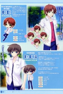 Rating: Safe Score: 6 Tags: chibi male mitha nanawind profile_page seifuku yuyukana User: fireattack