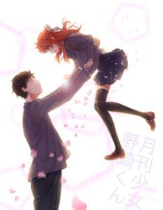 Rating: Safe Score: 52 Tags: byakuya_reki gekkan_shoujo_nozaki-kun nozaki_umetarou sakura_chiyo seifuku thighhighs User: fairyren