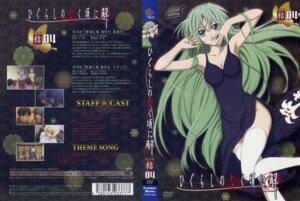 Rating: Safe Score: 21 Tags: disc_cover dress higurashi_no_naku_koro_ni nopan sakai_kyuuta sonozaki_shion thighhighs User: admin2
