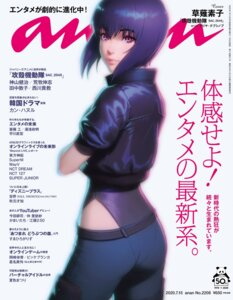Rating: Safe Score: 17 Tags: ass ghost_in_the_shell ghost_in_the_shell:_stand_alone_complex ilya_kuvshinov kusanagi_motoko User: saemonnokami