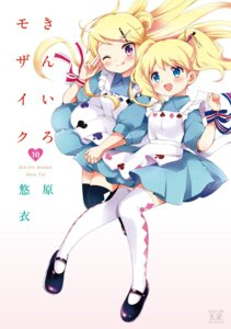Rating: Safe Score: 25 Tags: alice_cartelet dress hara_yui kin'iro_mosaic kujou_karen maid thighhighs User: saemonnokami