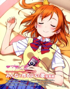 Rating: Safe Score: 42 Tags: inou_shin kousaka_honoka love_live! seifuku User: drop