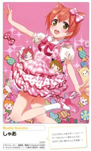 Rating: Safe Score: 25 Tags: animal_ears chibi dress heels hoshizora_rin koizumi_hanayo love_live! nekomimi nishikino_maki shaa tail User: drop
