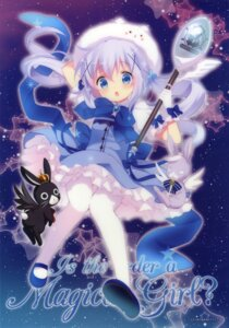 Rating: Safe Score: 58 Tags: gochuumon_wa_usagi_desu_ka? kafuu_chino koi pantyhose waitress User: DDD