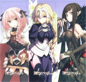 Rating: Safe Score: 35 Tags: armor assassin_of_red_(fate/apocrypha) astolfo_(fate) cleavage dress fate/apocrypha fate/stay_night jeanne_d'arc jeanne_d'arc_(fate) konoe_ototsugu pointy_ears stockings sword thighhighs trap User: 김도엽