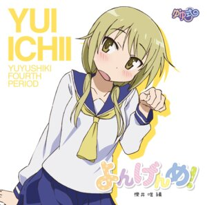 Rating: Safe Score: 15 Tags: disc_cover ichii_yui seifuku yuyushiki User: blooregardo