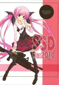 Rating: Safe Score: 11 Tags: gun nekoyashiki sasaki_mutsumi seifuku User: fireattack