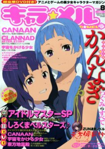 Rating: Safe Score: 6 Tags: kannagi_crazy_shrine_maidens nagi zange User: jeddy