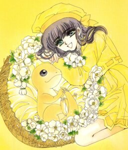 Rating: Safe Score: 2 Tags: clamp rex_kyouryuu_monogatari User: Share
