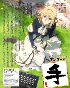 Rating: Safe Score: 41 Tags: dress fujita_haruka mecha_musume violet_evergarden violet_evergarden_(character) User: drop