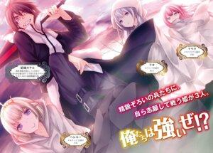 Rating: Safe Score: 15 Tags: kujibiki_tokushou:_musou_harem_ken luna_lia robe sword User: kiyoe