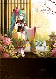 Rating: Safe Score: 75 Tags: hatsune_miku kimono nardack vocaloid User: charunetra
