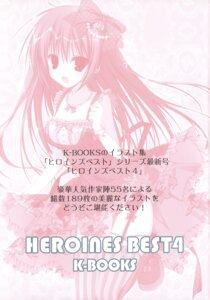 Rating: Safe Score: 3 Tags: inugami_kira k-books monochrome User: WtfCakes
