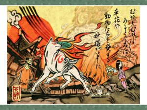 Rating: Safe Score: 11 Tags: amaterasu ookami tagme User: Radioactive