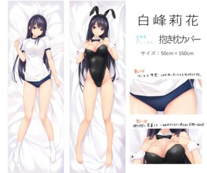 Rating: Questionable Score: 29 Tags: animal_ears bunny_ears bunny_girl buruma coffee-kizoku dakimakura gym_uniform no_bra shiramine_rika User: Masutaniyan