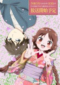 Rating: Safe Score: 7 Tags: japanese_clothes kimono shima_tamahiko tachibana_yuzuki tagme taishou_otome_otogi_banashi User: saemonnokami