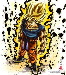 Rating: Safe Score: 7 Tags: dragon_ball son_goku User: drop
