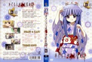 Rating: Safe Score: 9 Tags: disc_cover furude_rika higurashi_no_naku_koro_ni sakai_kyuuta yukata User: charly_rozen