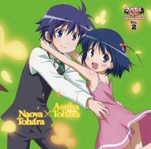 Rating: Safe Score: 12 Tags: disc_cover dress lotte_no_omocha! no_bra summer_dress touhara_asuha touhara_naoya User: LiHaonan