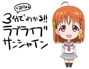 Rating: Safe Score: 10 Tags: a1 initial-g love_live!_sunshine!! takami_chika User: NotRadioactiveHonest