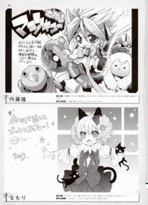 Rating: Safe Score: 4 Tags: animal_ears monochrome naitou_ryu namori neko nekomimi User: Radioactive