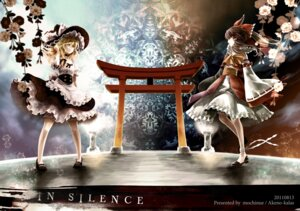 Rating: Safe Score: 22 Tags: hakurei_reimu kirisame_marisa mochinu touhou User: littlelois