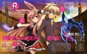 Rating: Safe Score: 28 Tags: animal_ears bunny_ears bunny_girl ishikawa_masakazu kurousagi_(mondaiji_tachi_ga_isekai_kara_kuru_sou_desu_yo?) mondaiji_tachi_ga_isekai_kara_kuru_sou_desu_yo? sakamaki_izayoi thighhighs User: PPV10