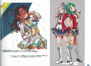 Rating: Safe Score: 5 Tags: bikini binding_discoloration cleavage dress guriko heels makabe_mizuki see_through swimsuits takayama_sayoko the_idolm@ster the_idolm@ster_million_live! tokugawa_matsuri umbrella User: Radioactive
