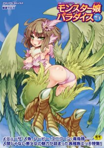 Rating: Questionable Score: 19 Tags: ass bikini_armor breasts cameltoe kenkou_cross monster_girl nipples wings User: NotRadioactiveHonest