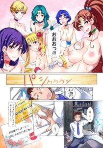 Rating: Questionable Score: 20 Tags: aino_minako hino_rei isao kaiou_michiru kino_makoto majimeya mizuno_ami naked nipples sailor_moon tenou_haruka tsukino_usagi User: Radioactive
