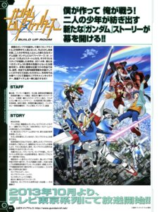 Rating: Safe Score: 4 Tags: gundam gundam_build_fighters iori_sei kousaka_china mecha oonuki_kenichi reiji_(gundam_bf) yuuki_tatsuya_(gundam_bf) User: drop