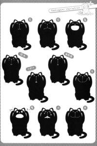 Rating: Safe Score: 6 Tags: hentai_ouji_to_warawanai_neko kantoku monochrome User: Twinsenzw