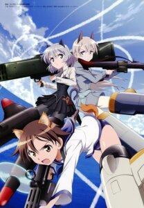 Rating: Questionable Score: 10 Tags: abiru_tadashi animal_ears eila_ilmatar_juutilainen gun miyafuji_yoshika pantsu pantyhose sanya_v_litvyak seifuku strike_witches tail weapon User: Nepcoheart