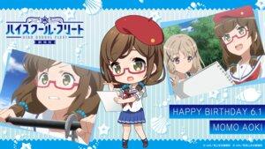 Rating: Safe Score: 8 Tags: aoki_momo chibi high_school_fleet megane seifuku tagme uda_megumi wallpaper User: saemonnokami