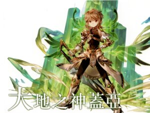 Rating: Questionable Score: 3 Tags: elsword tagme User: Radioactive