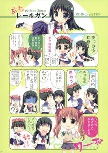 Rating: Safe Score: 10 Tags: chibi essentia fujima_takuya pantsu saten_ruiko seifuku shimapan shirai_kuroko skirt_lift to_aru_kagaku_no_railgun to_aru_majutsu_no_index uiharu_kazari User: fireattack