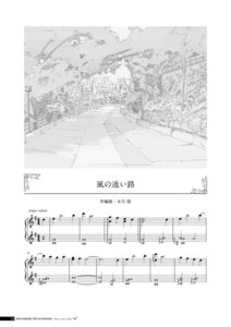 Rating: Safe Score: 5 Tags: digital_version koi_kakeru_shin-ai_kanojo monochrome music us:track User: Twinsenzw