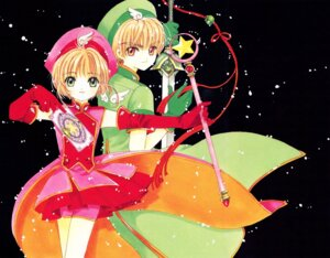 Rating: Safe Score: 12 Tags: card_captor_sakura clamp fixed kinomoto_sakura li_syaoran User: cosmic+T5