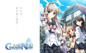 Rating: Safe Score: 14 Tags: applique concerto_note odawara_hakone seifuku wallpaper User: yuno